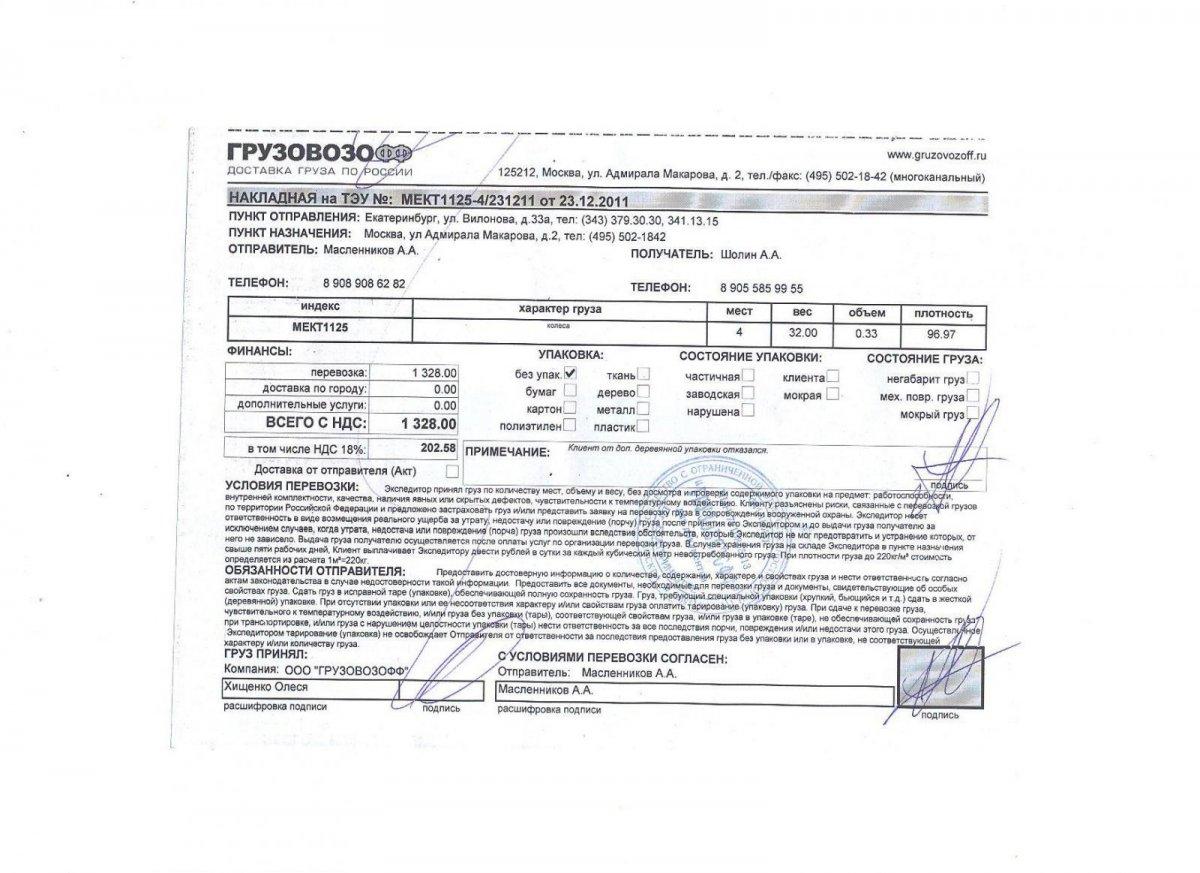 Официальный мазда клуб в москве работа в ночных клубах москвы вакансии охрана