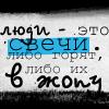 AlexeyD