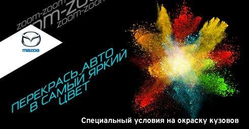 post-65021-0-12207500-1391156012.jpg