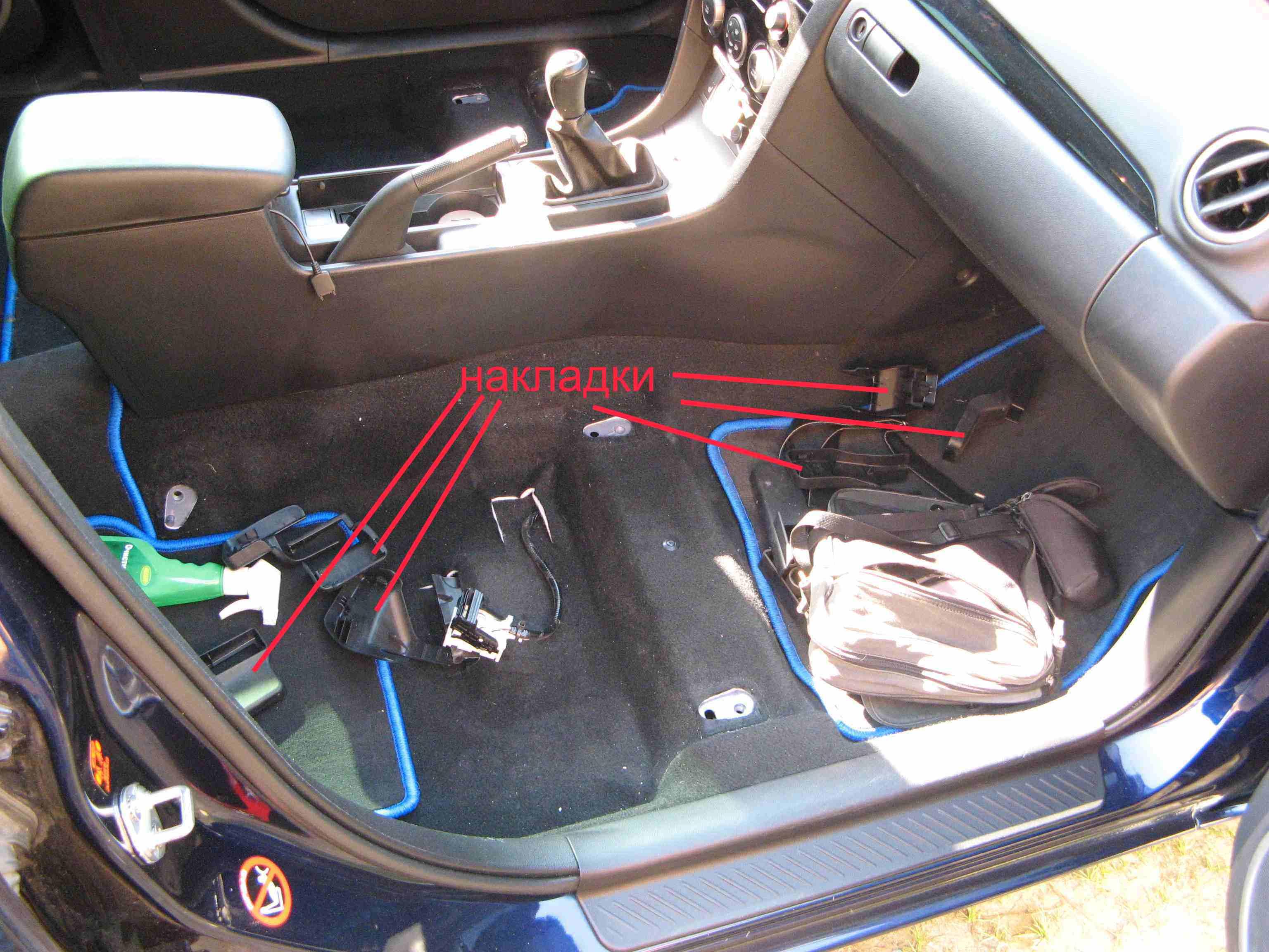 накладки на крепление сидения на mazda 3 bk