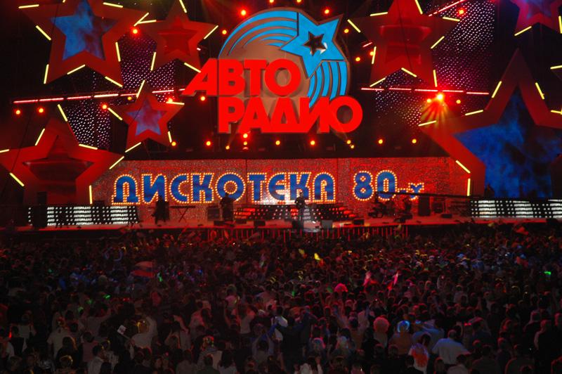 Клубы в москве с дискотекой 80 х ночной клуб закрыт